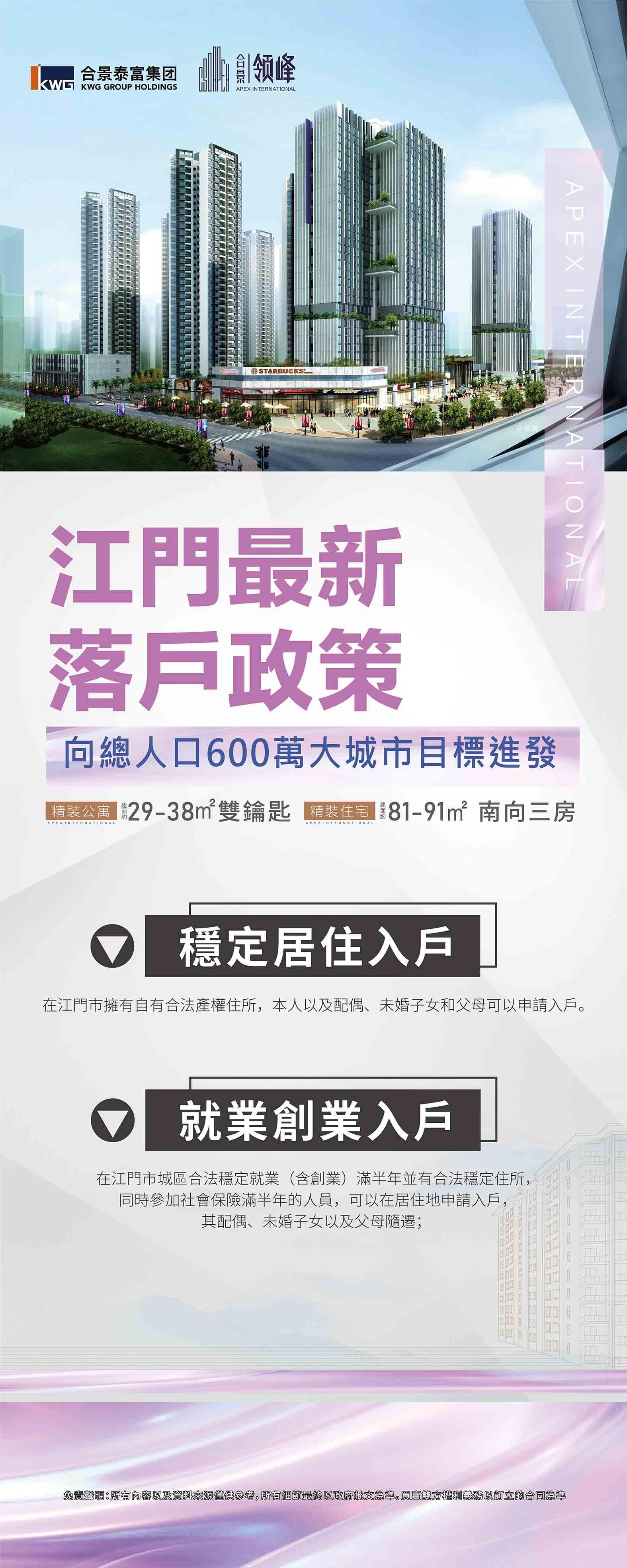 展廳展架設計800X2000(安卓2)